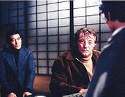 Yakuza Scene