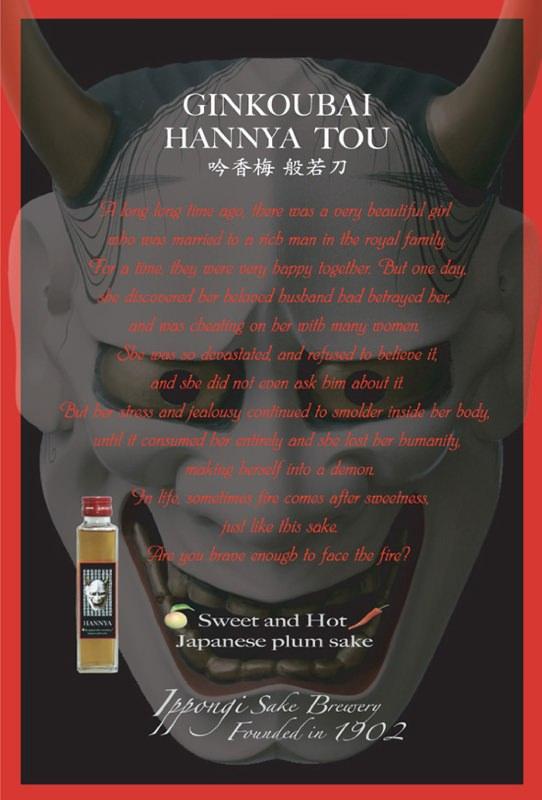 Hannya